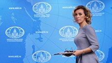 Официальный представитель министерства иностранных дел России Мария Захарова перед началом брифинга в Москве. 28 сентября 2017