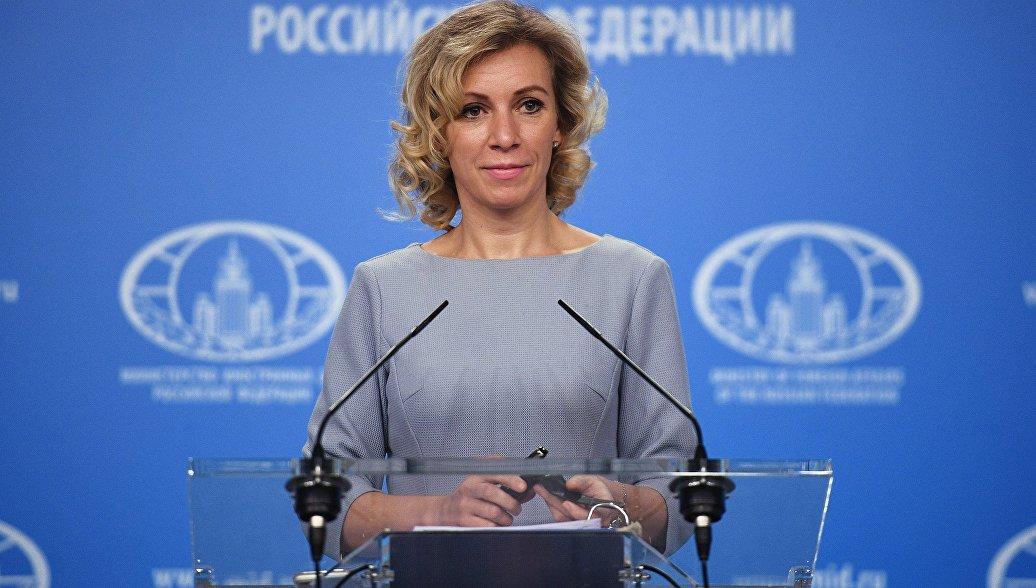 """Захарова ответила на заявление о """"вмешательстве"""" России в каталонский референдум"""