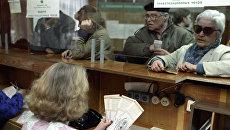 Первый день выдачи приватизационных чеков (ваучеров) в одном из отделений Сбербанка. 1 октября 1992