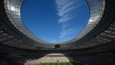 Спортивная арена Лужники