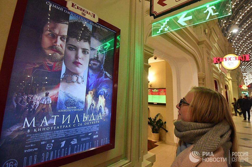 Шутка русских пранкеров безумно обидела исполнителя роли НиколаяII в«Матильде»