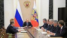 Президент РФ Владимир Путин проводит совещание с постоянными членами Совета безопасности РФ. 29 сентября 2017
