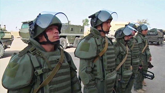 Специалисты Международного противоминного центра Вооруженных Сил РФ. Архивное фото