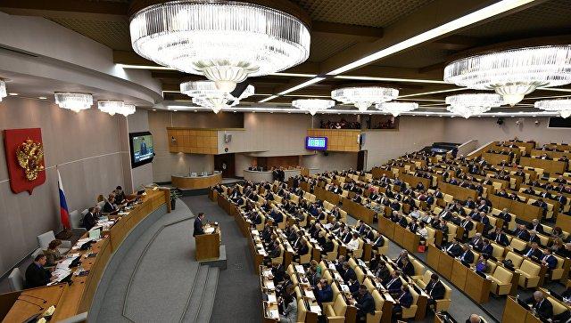 Депутаты на пленарном заседании Государственной Думы РФ. 29 сентября 2017