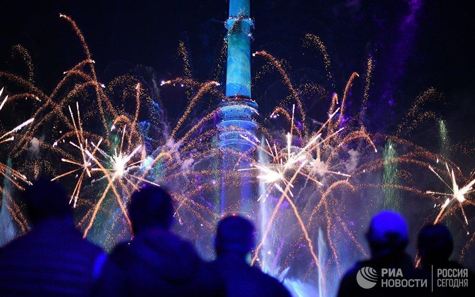 Церемония открытия седьмого Московского международного фестиваля Круг света