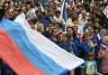 На мероприятии в День Государственного флага Российской Федерации
