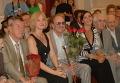 Сбор труппы Государственного академического театра имени Е. Вахтангова
