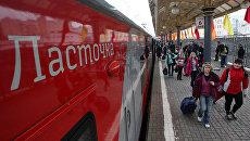 Пассажиры идут по платформе перед отправлением поезда Ласточка. Архивное фото