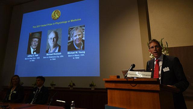 Объявлены лауреаты Нобелевской премии по физиологии и медицине