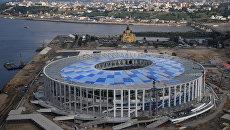 Строительство футбольного стадиона Нижний Новгород. Архивное фото