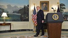 Президент США Дональд Трамп после выступления с заявлением относительно массовой стрельбы в Лас-Вегасе. 2 октября 2017