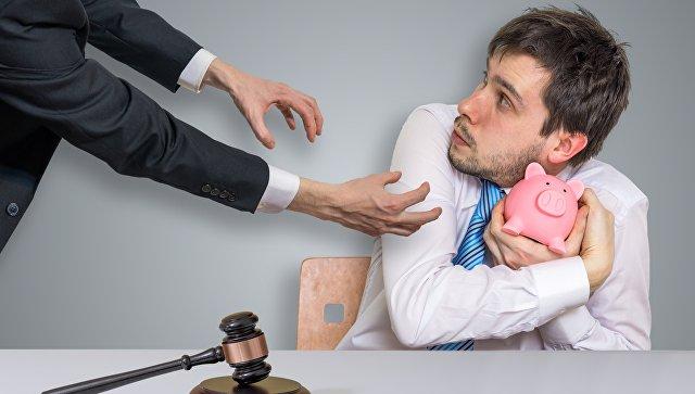 Банкротство физических лиц. Архивное фото