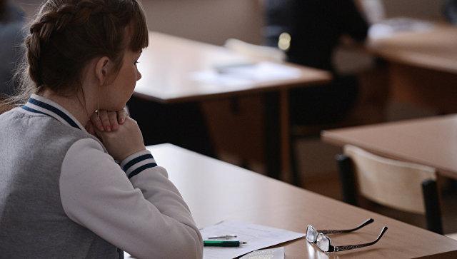 Родители школьников Подмосковья сдали ЕГЭ в рамках акции