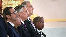 Послы иностранных государств на церемонии вручения президенту РФ верительных грамот в Александровском зале Большого Кремлёвского дворца. 3 октября 2017