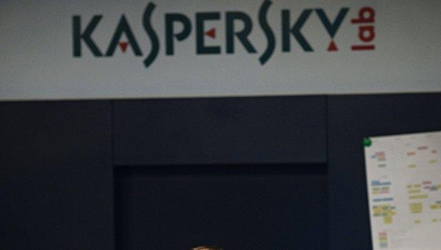 Израильские спецслужбы порекомендовали  США отказаться отпрограмм «Лаборатории Касперского»