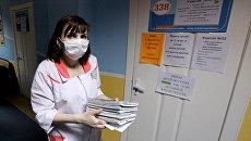 Федеральный бюджет может спасти людей с редкими заболеваниями