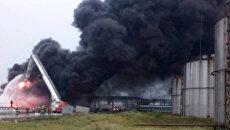 Пожар на территории ПАО Лукойл Нижегороднефтеоргсинтез в Нижегородской области. 5 октября 2017