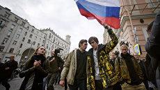 Участники во время несанкционированной акции в Москве. Архивное фото