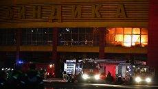 Пожар в торговом центре Синдика в Москве. 8 октября 2017