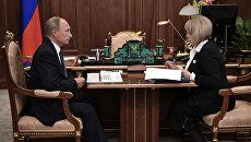 Владимир Путин и председатель Центральной избирательной комиссии РФ Элла Памфилова во время встречи. 9 октября 2017