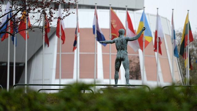 Штаб-квартира Совета Европы в Страсбурге, Франция