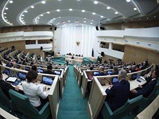 Сенаторы на заседании Совета Федерации РФ. Архивное фото