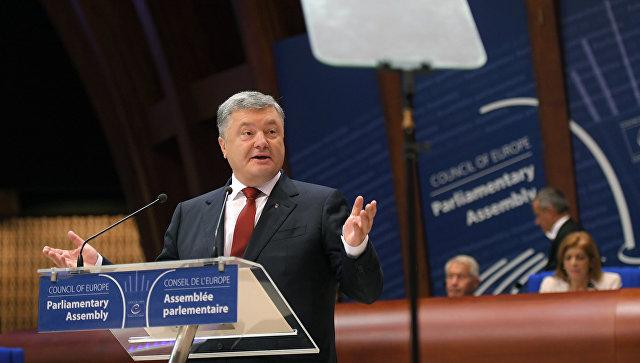 Президент Украины Петр Порошенко во время выступления на заседании ПАСЕ в Страсбурге. 11 октября 2017