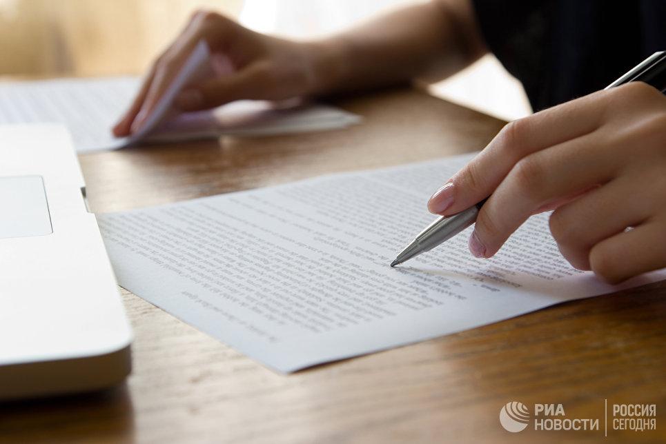 Эксперты подвели итоги года на российском рынке труда