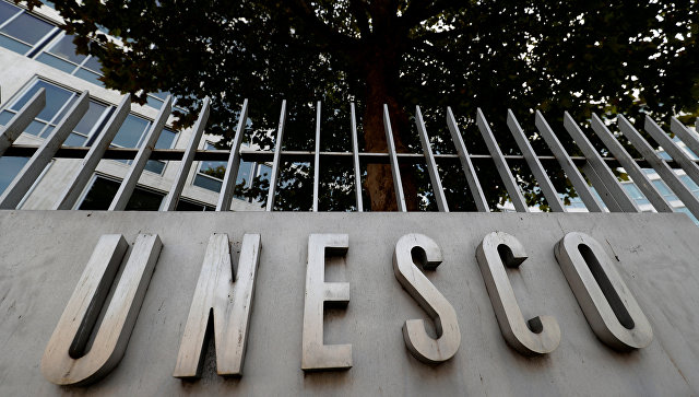 Вашингтон уведомил ЮНЕСКО овыходе изеечленства