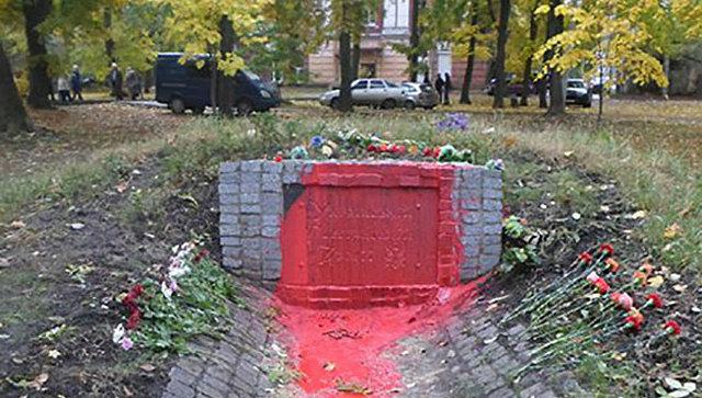 ВХарькове облили краской знаменитый знак солдатам УПА