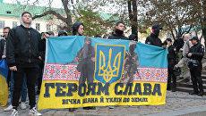 Марш во Львове, приуроченный к годовщине создания Украинской повстанческой армии и Дню защитника Украины. Архивное фото