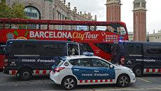 Автомобили полиции в Барселоне. Архивное фото