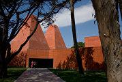 Музей Паулы Рего в Кашкайше