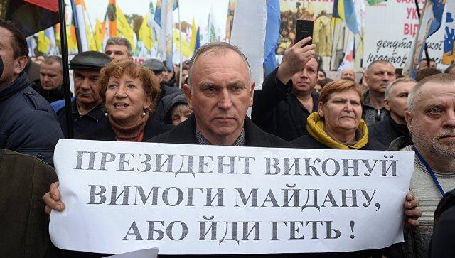 Палатки возле Рады и столкновения с полицией: в Киеве проходят митинги