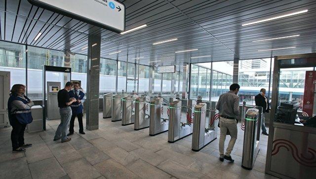 Открытие южного вестибюля станции метро Кутузовская
