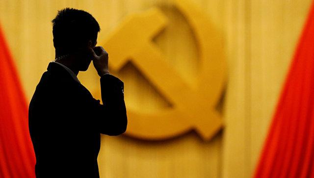 ВПекине проходит XIX съезд Компартии Китая