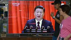 Трансляция выступления Си Цзиньпина на открытии 19-го съезда Коммунистической партии Китая в Тайбэе. 18 октября 2017