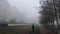 Туман в Кемерово. 19 октября 2017