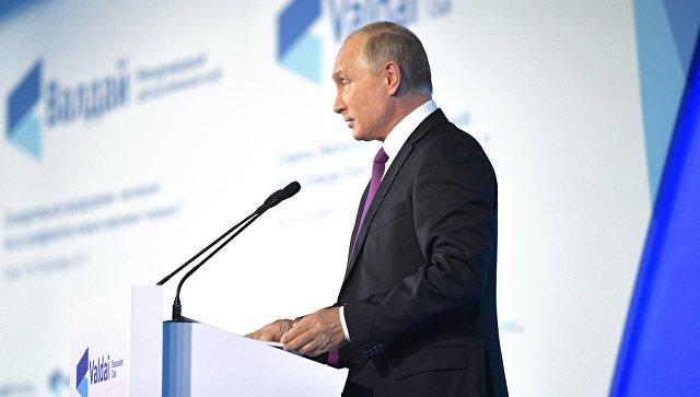 Путин: США ведут себя «несолидно», неисполняя обязательства поутилизации плутония