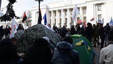 Митинг у здания Верховной рады Украины в Киеве. 19 октября 2017