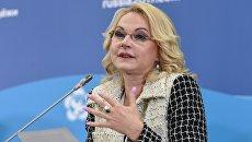 Председатель Счетной палаты РФ Татьяна Голикова на фестивале молодежи и студентов в Сочи