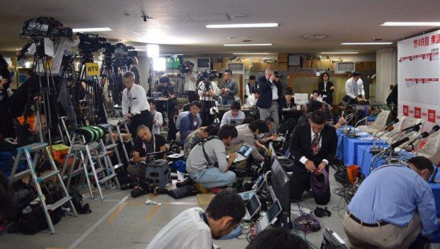 В Японии правящая коалиция получила конституционное большинство на выборах