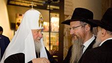 Патриарх Кирилл и главный раввин России Берл Лазар во время посещения Еврейского музея и центра толерантности