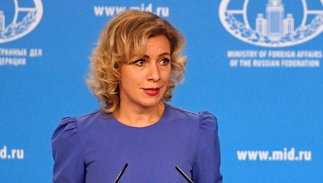 МИД опроверг намерение Российской Федерации заблокировать проект резолюцииСБ ООН поМьянме