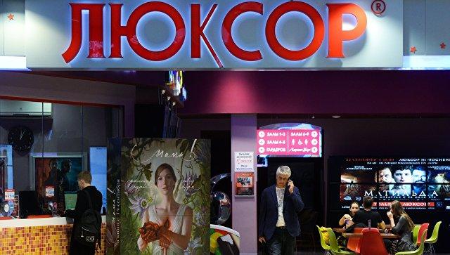 Совладельца сети кинотеатров «Люксор» задержали занеуплату налогов