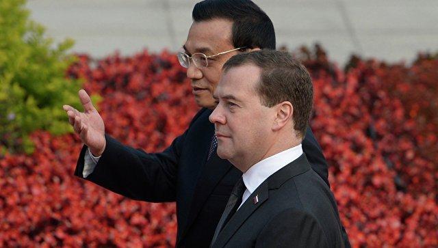 Медведев прибыл вПекин сдвухдневным визитом