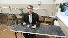 Студент НИЯУ МИФИ Дмитрий Севастьянов