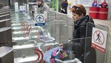 Пассажиры проходят турникеты в вестибюле станция метро Серпуховская. Архивное фото