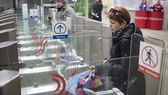 Всередине осени на18 станциях московского метро было установлено 189 новых турникетов