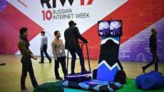 Посетители на Russian Internet Week (Неделя российского интернета / RIW) в центральном выставочном комплексе Экспоцентр в Москве. 1 ноября 2017